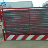 道路基坑护栏/施工人身安全围挡