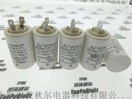 ABB变频器 8uF 1.27.4AA2 MKP 风机 电机启动电容器