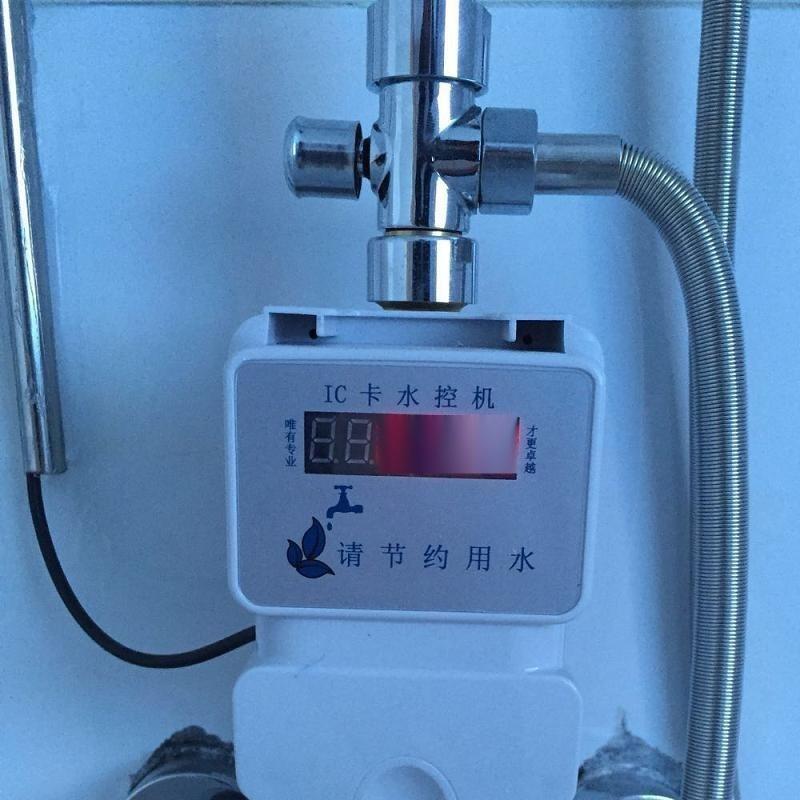 澡堂水控機 網路通訊無需佈線水控機