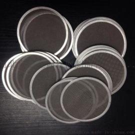 304材质20-100目不锈钢筛网 习型网过滤网