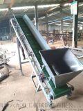 乌苏移动粮食装卸皮带机 6米长钢装车输送机LJ8