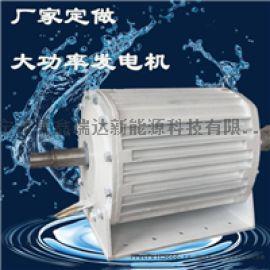 生产3kw风力发电机配件低速水轮发电机厂家