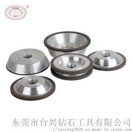 工厂直销树脂CBN,金刚石磨钨钢刀具砂轮