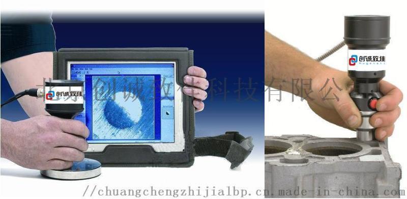 HTY-BPA布氏压痕测量系统
