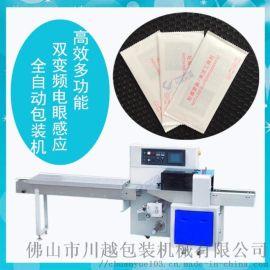手机贴膜工具自动包装机手机贴膜辅助工具包装机
