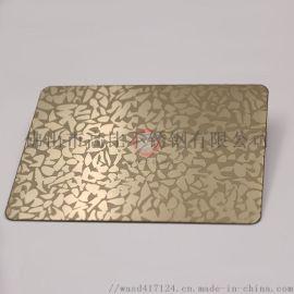 不锈钢镜面蚀刻钛金多边花 不锈钢电梯蚀刻板批发