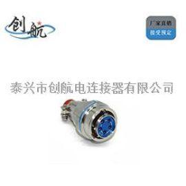 XC系列特种**圆形航空插头、电连接器、接插件