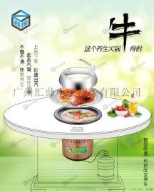 智国蒸汽火锅海鲜锅 商用大容量酒店蒸汽石锅鱼蒸汽锅