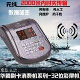 供應湛江單位學校食堂售飯機|消費機|刷卡機