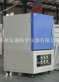 1400度气氛保护炉 硅钼棒实验电炉