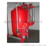 閉式泡沫水噴淋系統碳鋼ZPBS32-1000