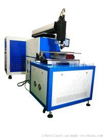 四轴联动连续光纤自动激光焊接机 武汉科一