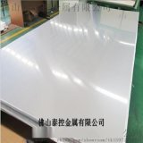 大型廠家直銷優質不鏽鋼板