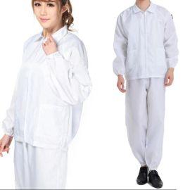 防静电分体服,  款防静电服,防静电工作服