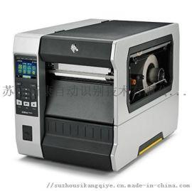 常熟zebra zt620铜版不干胶打印