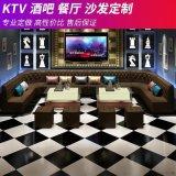 广州沙发厂定制KTV沙发出厂价