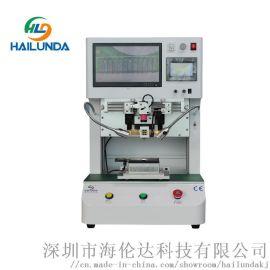 海伦达PCB脉冲热压机 脉冲式焊接机焊锡机
