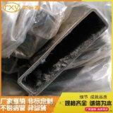 广东佛山不锈钢矩形管制品304,拉丝不锈钢矩形管