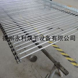 支杆链网 不锈钢清洗网带 穿杆链输送带