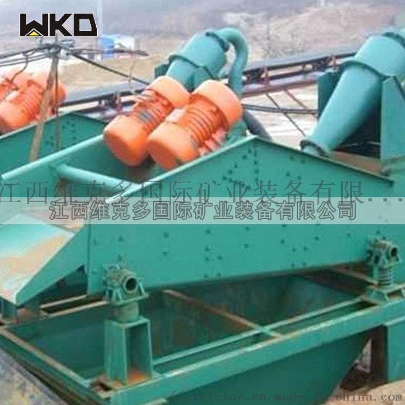 细沙回收一体机图片 细沙回收机厂家 尾砂回收设备