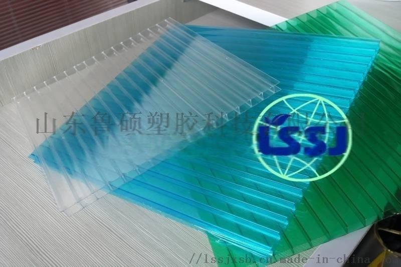 济宁pc板厂家,济宁阳光板,济宁温室大棚