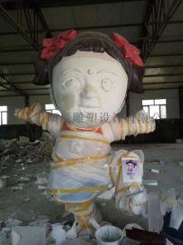 北京泡沫雕塑厂家 卡通泡沫雕塑 雕塑制作厂家