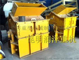立式复合破碎机 有机肥粉碎机