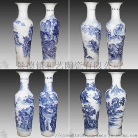 景德镇陶瓷落地大花瓶 酒店装饰大花瓶