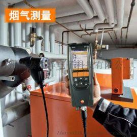 德图testo320高效烟气分析仪