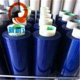 蓝膜PE保护膜 金属不锈钢表面保护膜 电子产品自粘膜