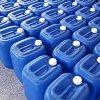 供应海杰明循环水缓蚀阻垢剂(AK700)