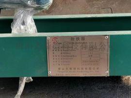 厂家供应自动卸料 永磁除铁器 电动吊装除铁器