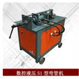 重慶江北電動彎管機數控電動彎管機多少錢