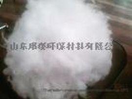 珍珠棉,羽絨棉,羽絲絨,羽絨棉,珍珠棉,pp棉
