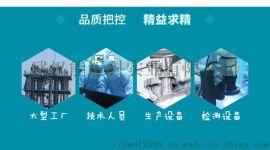 武汉苄叉丙酮生产厂家直销