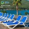 廣州舒納和供應別墅露臺泳池休閒摺疊沙灘躺椅