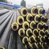 預制保溫管 鋼預制直埋保溫管