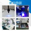 供應8通道UV快速固化箱,1拖8 UVLED點光源
