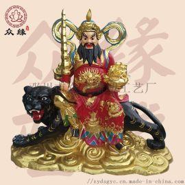 骑虎赵公明神像 雕塑赵玄坛神像 河南大型佛像厂家