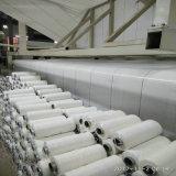 温室大棚地布, 新疆2米宽打孔防草布