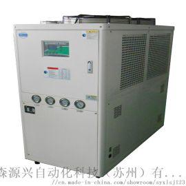 注塑机  冷水机 森源兴SYX-10AD冷水机