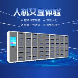 山西智能公文交换柜定制 指纹智能文件存取柜公司