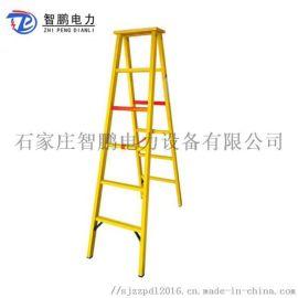 智鹏绝缘3米伸缩单梯绝缘人字梯厂家