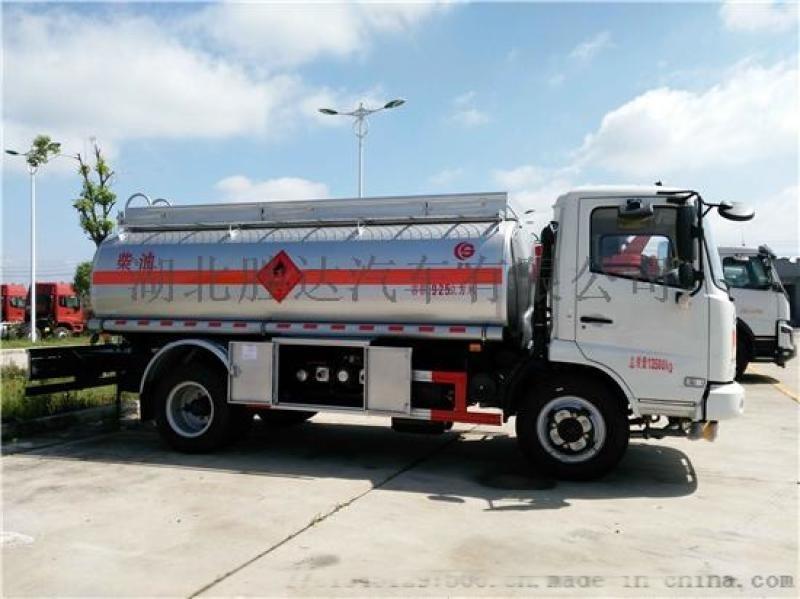 楚胜8吨油罐车厂家直销 包送到 可分期