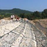 石籠網賓格網鐵絲網河堤防洪格賓石籠護墊石籠網箱