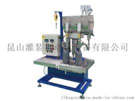 灌装自动化GZB-5L液体防爆灌装机
