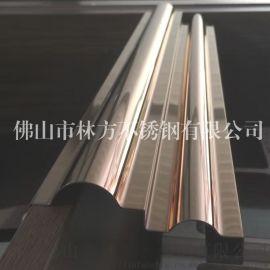 厂家加工镜面香槟金不锈钢包边线条 不锈钢装饰线条