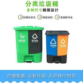 通化分类垃圾桶厂家,家用垃圾箱-沈阳兴隆瑞
