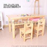 幼儿园桌椅教具,双层松木课桌,幼儿家具厂家