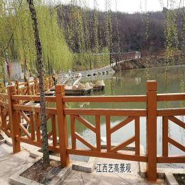 **西仿木栏杆安装  水泥仿木栏杆 公园仿木栏杆
